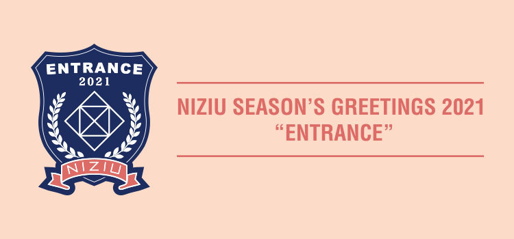 "SEASON'S GREETINGS 2021 ""ENTRANCE"""
